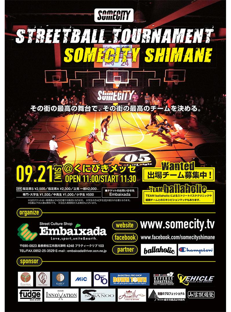 SOMECITY_SHIMANE