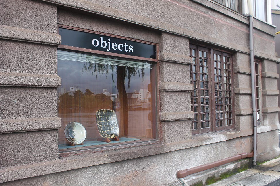 objects2