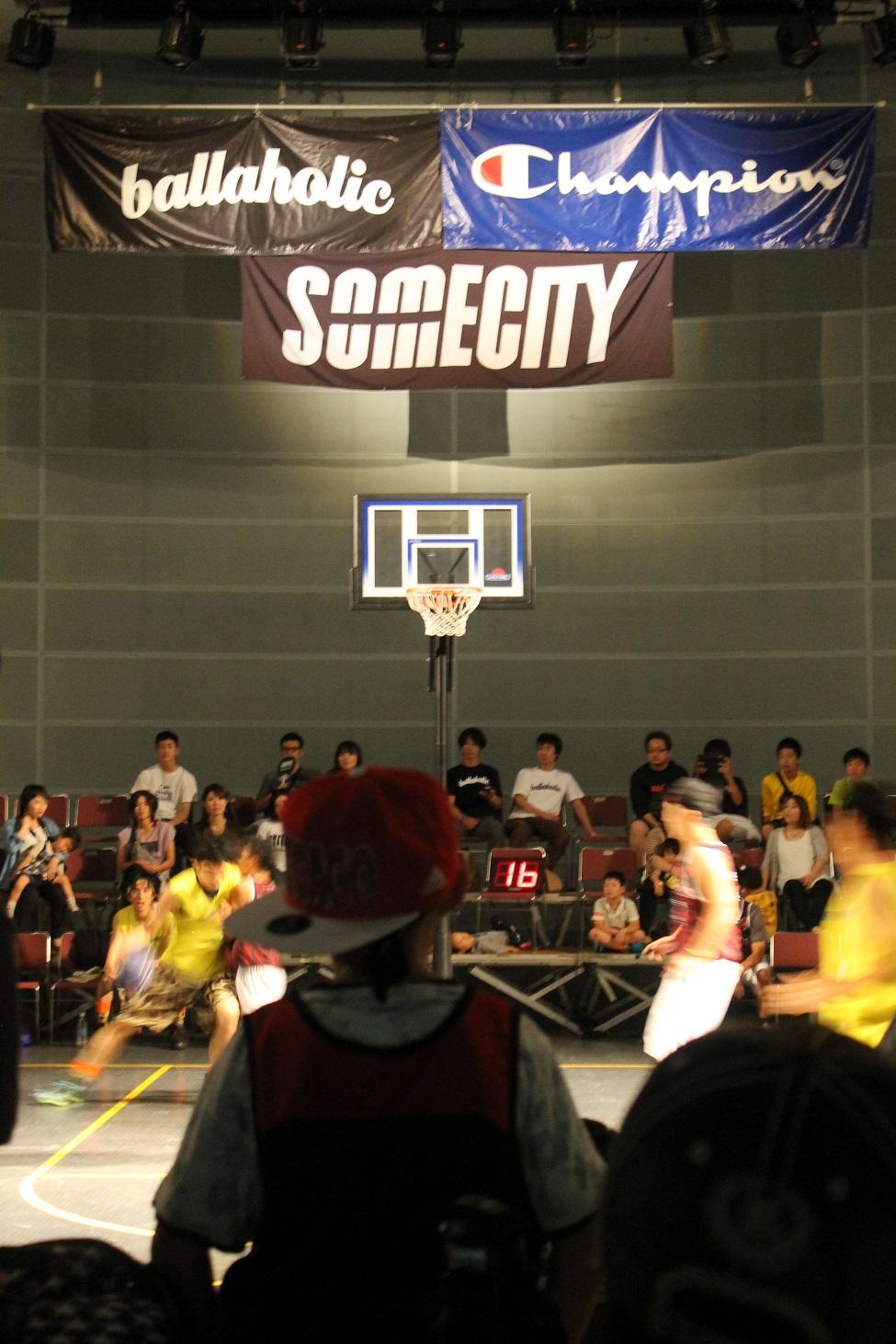 somecity23